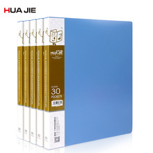 Document Paper Storage A4 Display Book Filing Products Simple Solid Student Supplies Gift Paper Bag Business Office Folder HJ10A