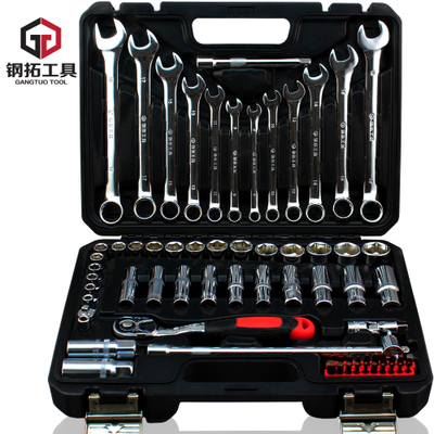 69pcs set steel auto Flexible Head sleeve combination tool ratchet wrench set of hardware car repair tools 46pcs 1 4 inch high quality socket set car repair tool ratchet set torque wrench combination bit a set of keys chrome vanadium