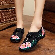 Die Twin Blumen Schwarz Chinesische Gestickte Schuhe Nationalen Design Frauen Freizeit Freizeitschuh