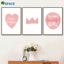 Cartoon Pink Crown Heart Girl Quotes Nordic Posters And Prints Wall Art Canvas Painting Pictures Baby Kids Room Home Decor
