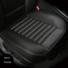 Four Seasons General Car Seat Cushions Car pad Car Styling Car Seat Cover For Volkswagen Beetle CC Eos Golf Jetta Passat цена в Москве и Питере