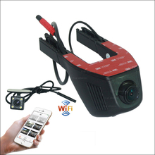 Для Mitsubishi Outlander EX Автомобильная Стоянка Камеры APP Управления Wi-Fi ВИДЕОРЕГИСТРАТОР Вождение Видеорегистратор Новатэк 96658 с Двумя объективами Автомобиля Черный коробка