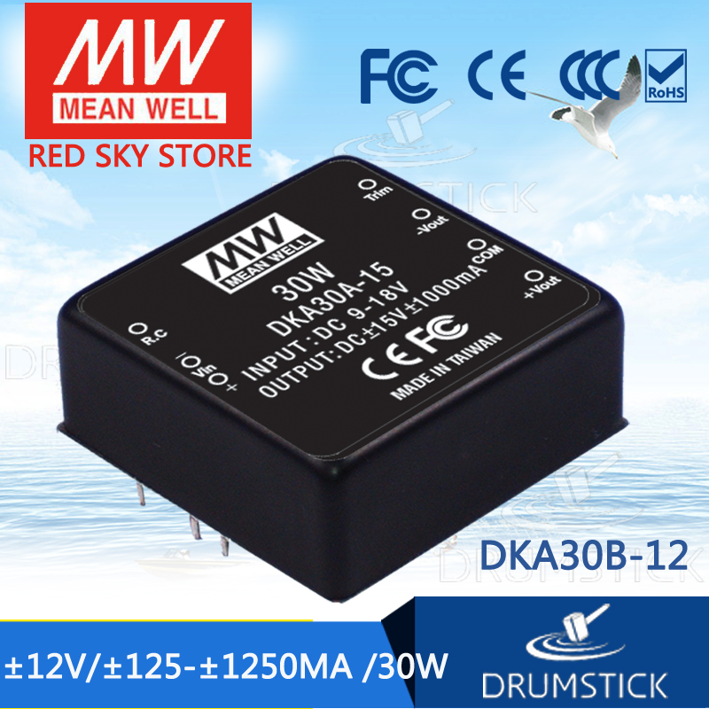 цена на MEAN WELL DKA30B-12 12V 1250mA meanwell DKA30 12V 30W DC-DC Regulated Dual Output Converter