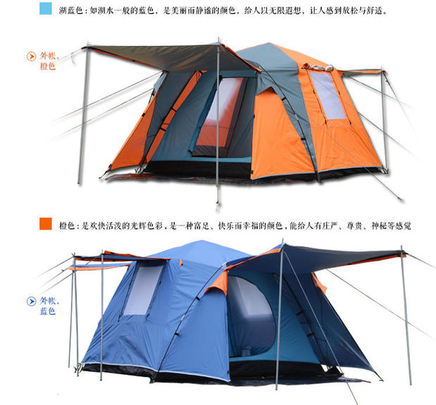 Camel 2doors 3 - 4persons fully-automatic tent automatic camping family tent in good quality family travel tent недорго, оригинальная цена