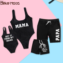 Family Matching Swimwear Mother Daughter Swimsuits Letter Look Father Son Mommy And Me Bikini Clothes
