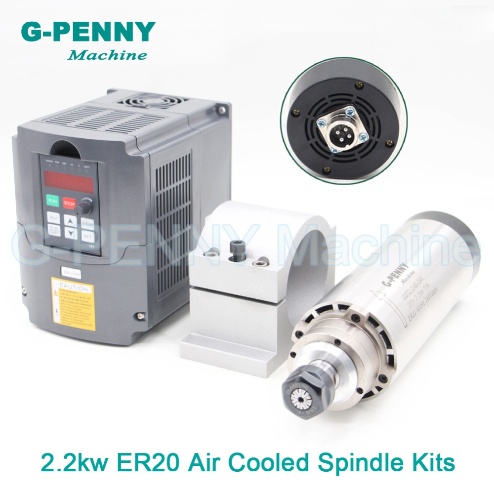New Product! 220V 2.2KW ER20 CNC Air Cooled Spindle Motor 80mm Air Cooling 4Bearings & 2.2kw VFD inverter& 80mm aluminum bracket new spindle motor clamping bracket diameter 80mm automatic fixture plate device for water cooled air cooling cnc spindle motor