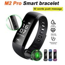 M2 Pro Smart Bracelet Fitness Tracker Bracelet Heart Rate Blood Pressure Watch Pulse Meter Oxygen SMS 50Words Call Sport Band S2