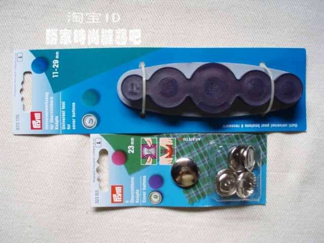 Prym Universal Tool for Cover Buttons 11-29 mm