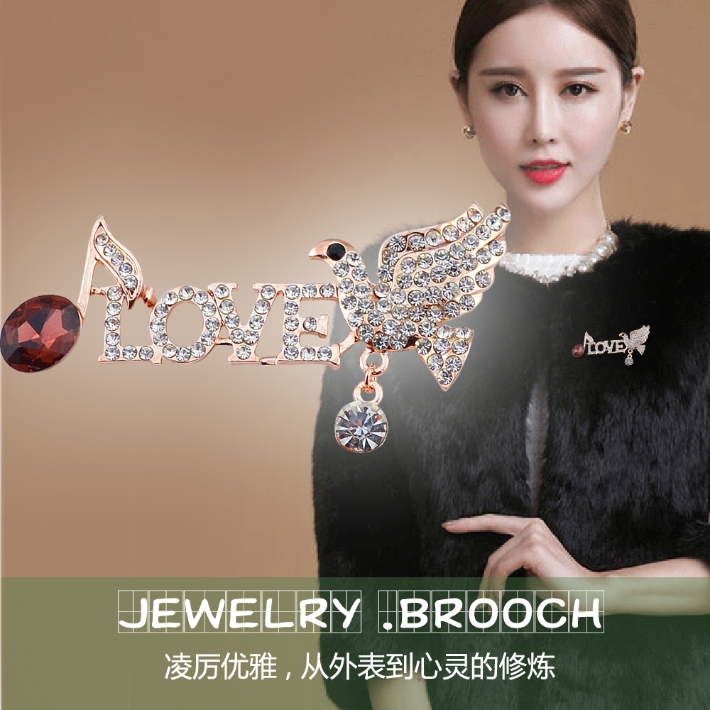 69d3b5ecc B204 Love Peace Dove Brooches For Women Gold And Silver Color Jewelry  Rhinestone Pins And Brooches Luxury Female Lapel Pin-in Brooches from  Jewelry ...