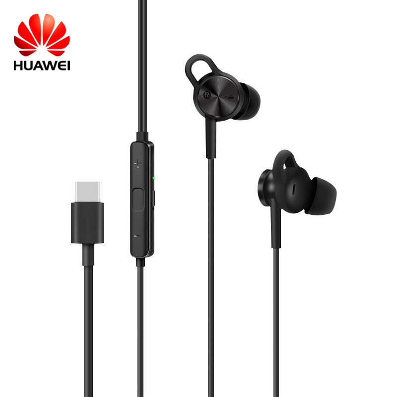 2018 Newest Huawei ANC 3 Earphones 3 Mode Active Noise Cancel Hi Res Quality Music Type