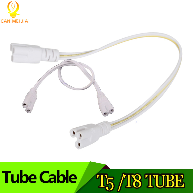 6pcs/lot T8 T5 LED Tube Wire Connector 30CM 50CM Led lighting connecting Cable 2 Pins 3Pins Two-phase Three-phase ...