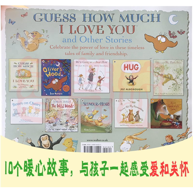 not cloth book  original English parent-child  book  series how much  I love you 10pcs/set original monstr high love s not dead ghoulia yelps
