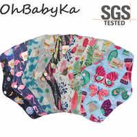 Ohbabyka femmes culotte doublure tissu menstruel Pad bambou charbon de bois maman tissu menstruel sanitaire réutilisable lavable jour Pad tailles M L