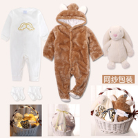 Baby 100% cotton clothes newborn gift set autumn and winter 0 24 months baby supplies