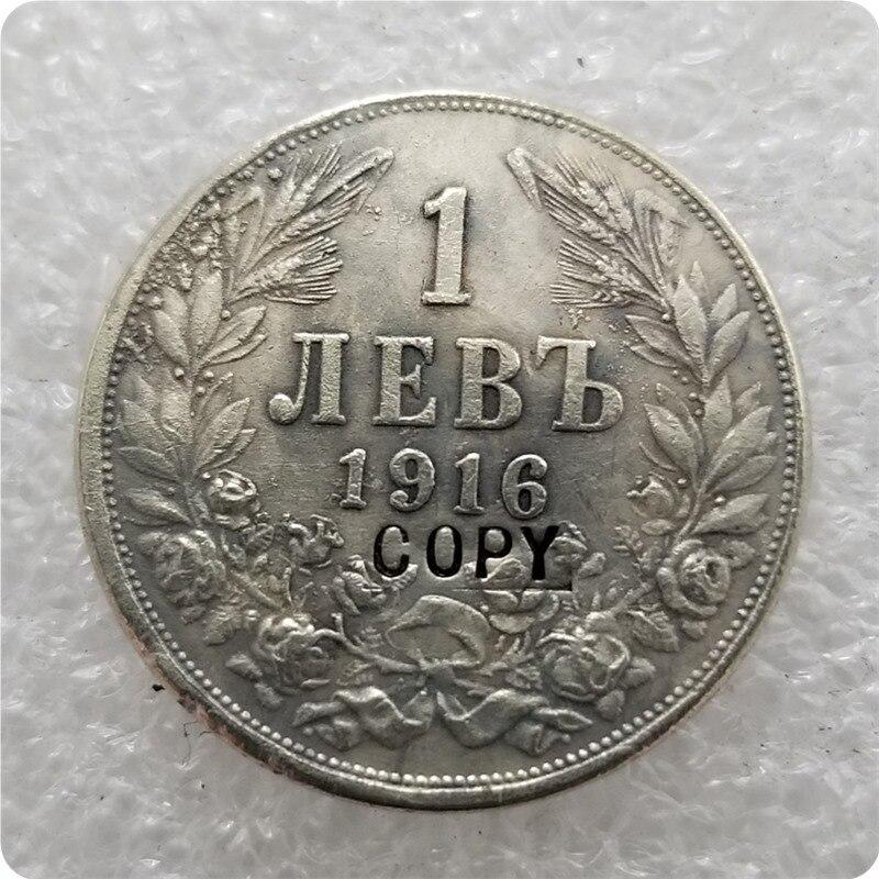 Bulgária 1 leva 1916 cópia moedas comemorativas-réplica moedas medalha moedas colecionáveis