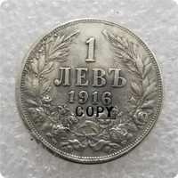 BULGARIA 1 Leva 1916 copia monedas conmemorativas-monedas réplica Medallas de monedas coleccionables