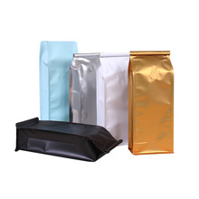 20pcs 0.5 pound Coffee Bean Packaging Bags With Air Valve Aluminum Foil Self Sealing Stand Up Pouch