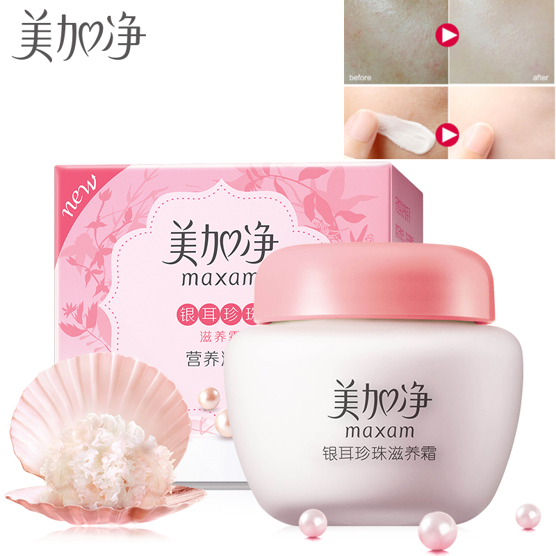 40g Tremella Pearl Cream Nourish Face Cream Whitening Face Lifting Skin Care Day&Night Cream Hydrating Cream Shrinke Pores