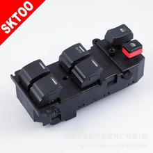 цена на SKTOO Auto Switches For Honda CR-V 2007-2011 Power Window Switch Electric Control Switch 35750-SWA-K01 35750SWAK01