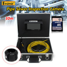 Eyoyo 30M Sewer Video Recording Camera 7″ LCD Screen Drain Pipe Inspection DVR 12 Led with Battery with  Aluminum Case