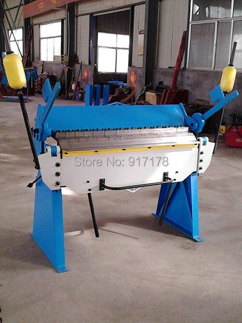 1220*2.5mm hand brake sheet metal brakes bending machine pan and box folding machinery tools