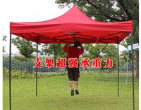Customized 3x3M Waterproof Advertising Folding Tent Car Parking Sun Shelter Outdoor Servival Awning Canopy