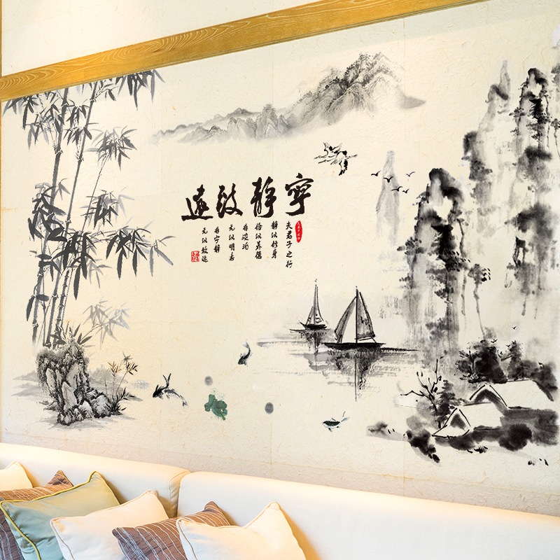 [SHIJUEHEZI] Black Color Bamboo Mountain Rivers Boats Wall Stickers Chinese Style Mural Art for Living Room Office Decoration