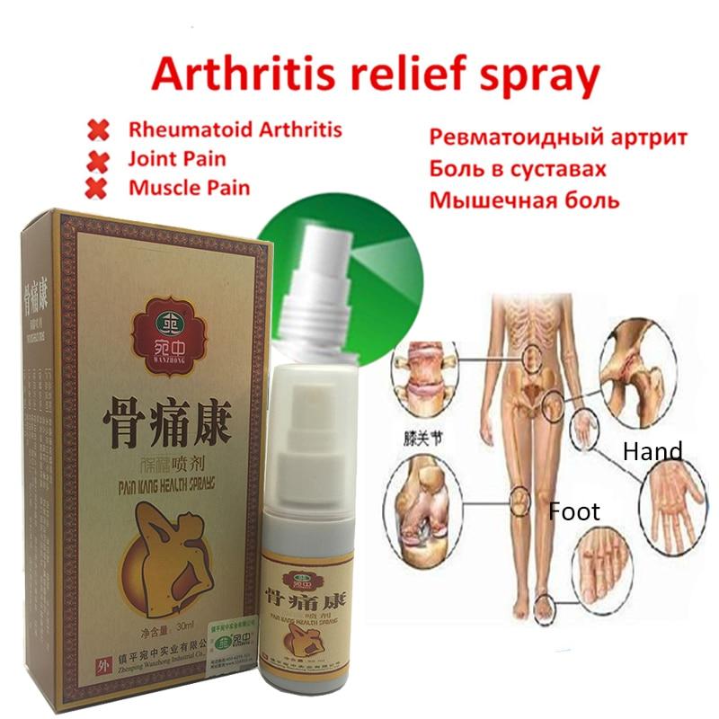 Medicina di Erbe cinese Trattamento a spruzzo di Artrite Dolori Articolari, reumatismi, Trattamento mialgia Lasciare Che il comune più confortevole