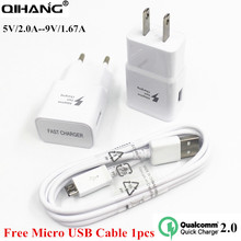 QIHANG Quick Charger For Samsung Fast Charger+Free Micro USB Cable 5V/2A 9V/1.67A Quick Charge 2.0 EU US Plug For Samsung Huawei(China)