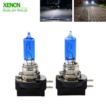 XENCN H9B 12V 65W 5300K PGJY19-5 Xenon White Blue Diamond Light Halogen Headlight Car Bulbs Quality Auto Lamps Emark 2pcs