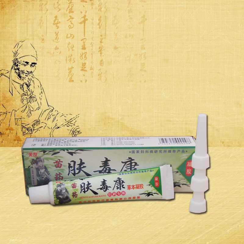 (no box)FUDUKANG Gynecological Herbal Gel Body Cream Anti Smell Vaginal Redness Inching Vaginitis Femal Antibacterial Cream 15g
