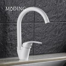 Моддинг современный Стиль дома Многоцветный кухня кран холодной и горячей водопроводной воды Одной ручкой черный, белый цвет # MDIB9099AB