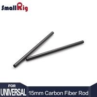 SmallRig 15mm Carbon Fiber Rods Precision Crafted Support Rods 12inch Long For Dslr Shoulder Rig System