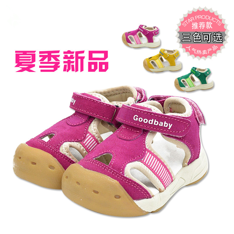 Children's sandals summer shoes baby toddler shoes soft bottom anti slip 0-1-3 years old baby shoes soft soled walkers baby soft bottom anti slip elastic band cotton cute sole toddler shoes quality baby shoes 70a1077