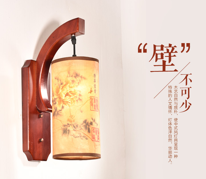 Chinese style brown wood frame wall lamps Antique yellow peony pattern parchment E27 LED lamp for porch&stairs&pavilion XDBD003