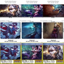 Cópia da arte Do Cartaz de League of Legends LOL Vayne Pano 35 CM * 59 CM the Night Hunter Mouse Pad (28×20 22×18) Adesivo de parede