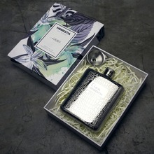 Stainless Steel Hip Flask with Gift Box