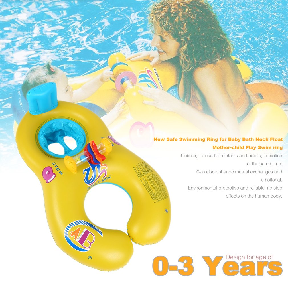 2018 Summer Safety Inflatable Mother Baby Swimming Float Ring Mother And Child Lap Piscine Baby Swimming Seat Double Rings Tool