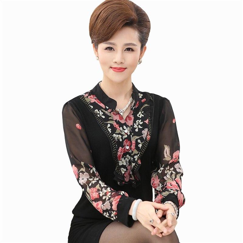 Nueva Impresión de La Flor Camisa de La Gasa Más El Tamaño de Las Mujeres Ropa