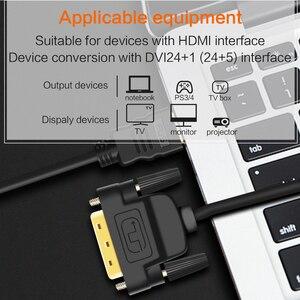 Кабель HDMI-DVI в HDMI Мужской адаптер 24 1 DVI-D Мужской позолоченный 1080P для HD ТВ DVD проектор PlayStation 4 PS4/3 ТВ бокс