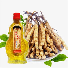 Cordyceps Medical Black Pain Relief Essential oil Patch For