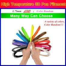 25M 50M 100M 200 Meter Random Color 1.75MM ABS Filament Materials For 3D Printing Pen 3 D Pens Threads Plastic Printer Filament