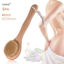 CLPAIZI Natural Bristle Bath Brush Promote Blood Circulation Body Dry Shower  Wooden Massage Brushes D30