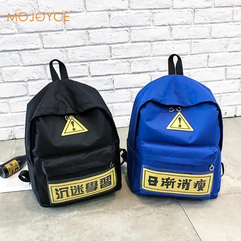 Luggage & Bags Novelty Canvas Backpack Preppy Women School Teen Travel Shoulder Backpacks Pepu