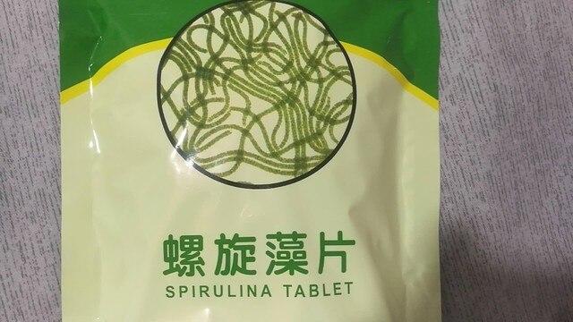 Organic certified natural spirulina tablets 500g multi-vitamin 0.25gx2000pills Anti-Fatigue Loss Weight Health Food 1