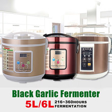 90W 5/6L Automatic Black garlic fermenter household DIY zymolysis pot maker 110V 220V black garlic fermenting machine US/AU/EU