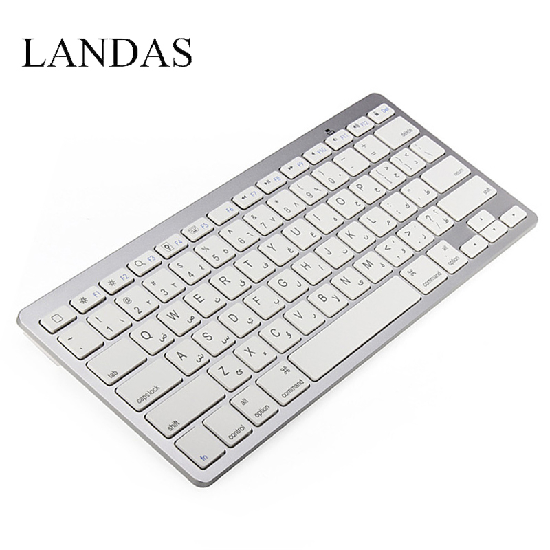 Landas Arabic Keyboard Bluetooth Wireless German Keyboard Arabic For iPhone For Sumsang SmartPhone Desktop For Windows XP 7 8 10 bouchentouf amine arabic phrases for dummies