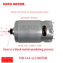 ONPO 14.4V 13-teeth HC683LG DC Motor For Bosch Maintenance Of PSR14.4-LI-2(3603J56400)Rechargeable electric drill screwdriver