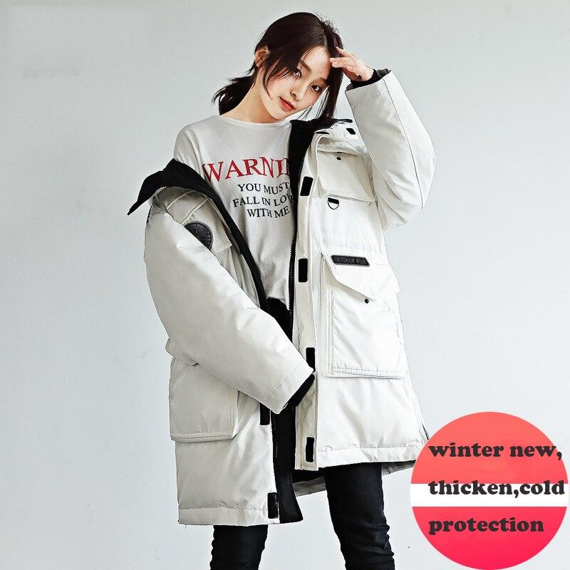 Женский пуховик высокого качества, Длинная зимняя куртка, женские пуховики на белом утином пуху, утепленная теплая верхняя одежда, женские