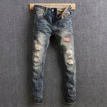 American Streetwear Fashion Men Jeans Retro Washed Slim Fit Cotton Denim Pants hombre Classical Ripped Hip Hop